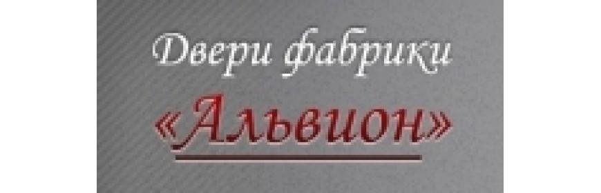 Двери АЛЬВИОН