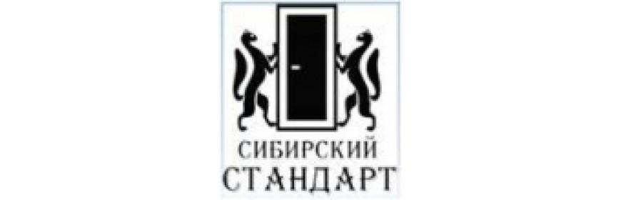 Цитадель-Сибирь