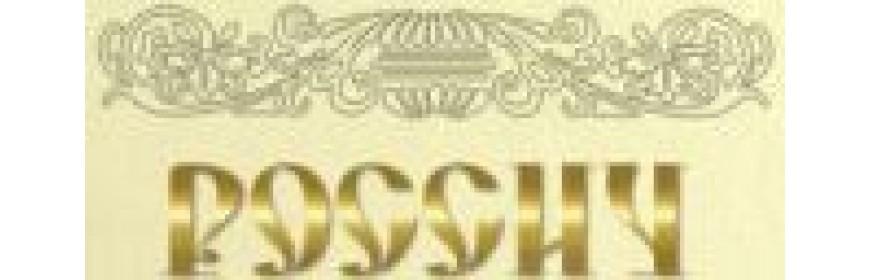 Двери Россич