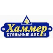 ХАММЕР