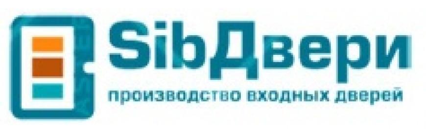 SibДвери - квартирные и уличные двери